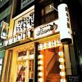 栄駅1番出口徒歩30秒の好立地♪貸切のご相談いつでも受け付けております!お気軽に当店にご連絡ください♪