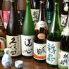 酒処 みやこわすれ 新潟駅前店のおすすめポイント3