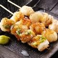 料理メニュー写真最高級もつの串焼き