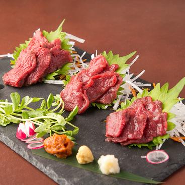 Tohoku food dining あいづのおすすめ料理1