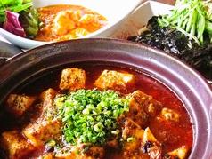 中国料理 シンフーの写真