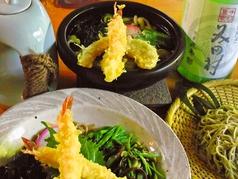 美田村の写真