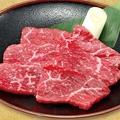 料理メニュー写真国産牛 七輪房ロース