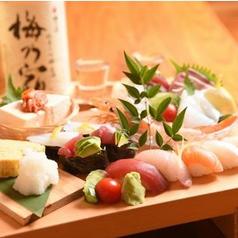 魚升 宜野湾マリーナ店のおすすめ料理1