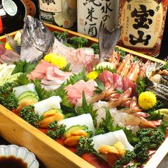 活魚料理いしかわの写真