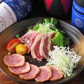 SOBA居酒屋 旬食酒 手打ち蕎麦 玉川 柏東口店のおすすめ料理2