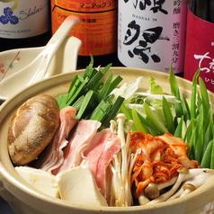 旬菜ダイニング e-とこ屋のコース写真