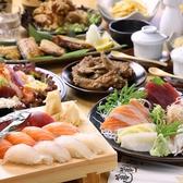 や台ずし 王寺駅北口町のおすすめ料理3