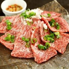 焼肉 Taoのおすすめ料理1