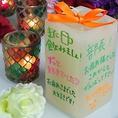 誕生日や記念日のお客様には、メッセージ入りの手作りキャンドルをサプライズプレゼント☆