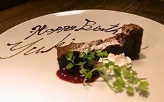【誕生日・記念日に☆】メッセージ入りデザート3種盛り合わせ