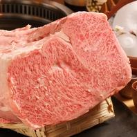 厳選の熊本ブランド和牛食べ比べ