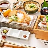 天ぷら季節料理 白雲 まことのおすすめ料理2