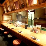 青物横丁で活気ある店内でお食事!九州名物多数☆