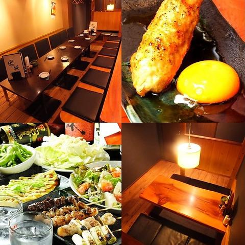 Kashiwakakuregaizakaya Shichisakura Kashiwahonten image