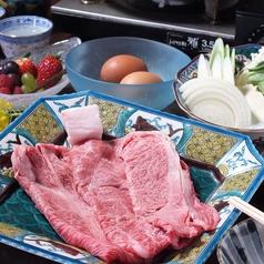 麻布 久太郎のおすすめ料理1
