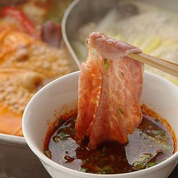 花椒庭 広尾のおすすめ料理1