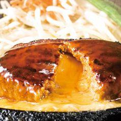 肉のはせ川 新琴似店のおすすめポイント1