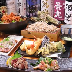 千照庵のおすすめ料理1