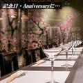 神戸牛ステーキ 桜の雰囲気1