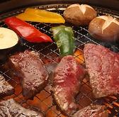 長崎和牛焼肉 ぴゅあのおすすめ料理3