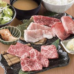 産直焼肉 ビーファーズ 新金岡店のおすすめランチ3