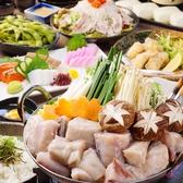 うおきん 魚均 近鉄八尾店のおすすめ料理3