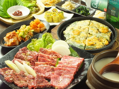 韓菜肉房 ハンアリのコース写真