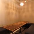 【半個室あり!】4名様~ご利用可能の半個室はシャンデリアがついて華やかな雰囲気♪