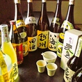 日本酒から焼酎、カクテルから軽めのお酒まで、種類豊富なアルコールメニューを取り揃えております☆