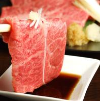 熟成した肉を使用