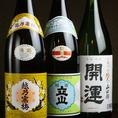 同窓会やご接待に…日本酒や焼酎も豊富にご用意!!詳しくはドリンクページをご覧ください♪