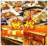敦煌 本店 西梅田の写真