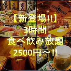 リッチマン RICH MAN 片町店の写真