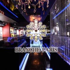 BRANCHE PARISの写真