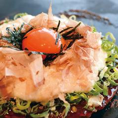 ちゃばな 北大路堀川店のおすすめ料理1