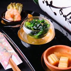 肉×魚×和食 個室居酒屋 十五のコース写真