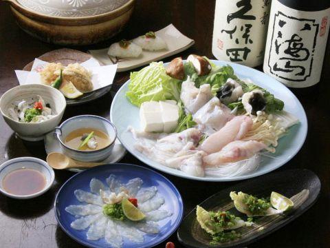 一番人気の千コース 活ふぐのボリュームと味も満天です他のコース料理も有ります