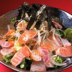 薫る柑橘の海鮮サラダ