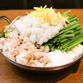 【丸九の宴会料理】大人気のモツ鍋!鍋の種類は定番の味噌・醤油をはじめ明太塩味、みぞれ味 、季節のモツ鍋 の5種類。