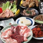 播州ホルモン鍋 ほんまる ハンター坂店のおすすめ料理3