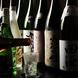 【日本酒多数!】各地の個性豊かなお酒が20種以上!