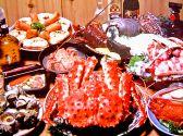 愛知屋のおすすめ料理3