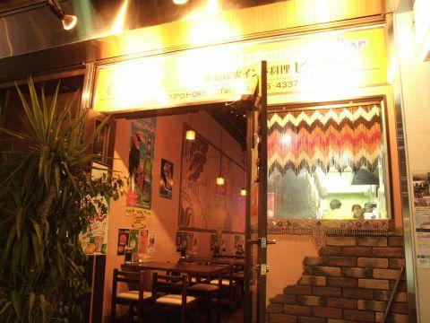 ディープなインド料理とお酒が楽しめる、オリエンタル空間。