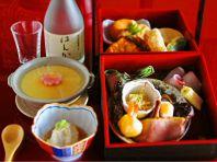 京都の四季を愉しめる料理