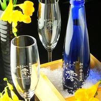 誕生日には、スパークリング清酒「澪」プレゼント