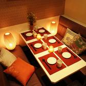 ◆全席完全個室◆ 少人数個室充実!2名~12名様用の多彩な個室が魅力♪
