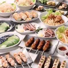 八剣伝 三原宮浦店のおすすめ料理1