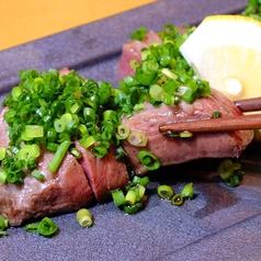 料理メニュー写真和牛ハツのレアステーキ