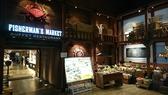 フィッシャーマンズマーケット 横浜赤レンガ倉庫の詳細
